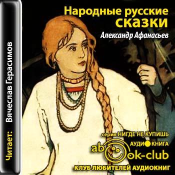 lesbiyanki-lizhut-hd