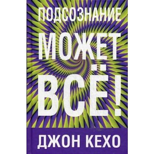 book русский язык и новые технологии 2014