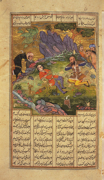 firdausi tousi a persian poet Firdausi firdausi (934-1020) was a persian poet of the first rank in the long history of the persian civilization he wrote one of the greatest national epics in world literature.
