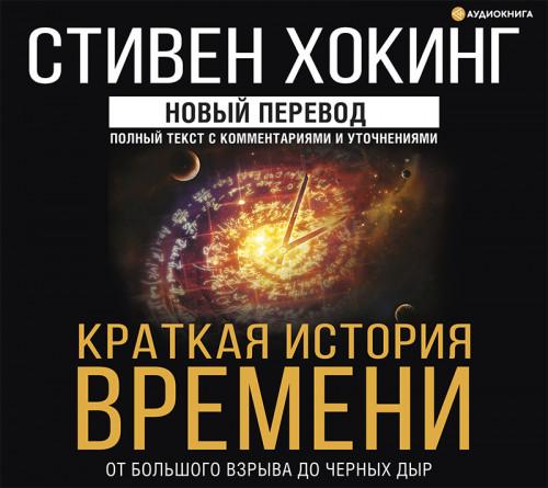 майн кампф аудиокнига на русском слушать онлайн