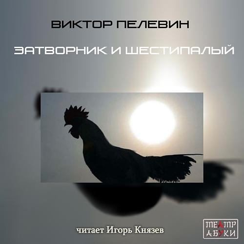 Сергей клочков дар монолита аудиокнига слушать
