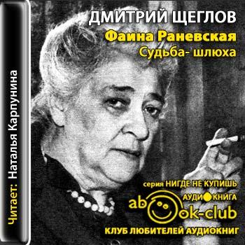 Воласатая армянка проститутки